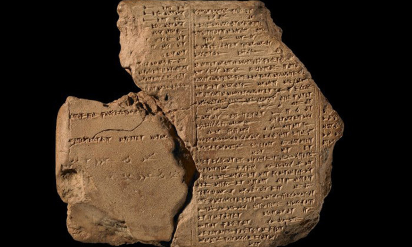 Between Gods And Animals Becoming Human In The Gilgamesh Epic