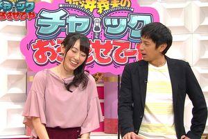 【芸能】チュートリアル徳井、緊急手コキ会見 本日23時~  テーブルの下には風俗嬢ですよね?