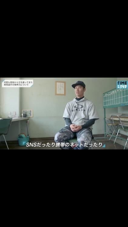 【野球】 西岡剛 この傲慢さは神だ!!