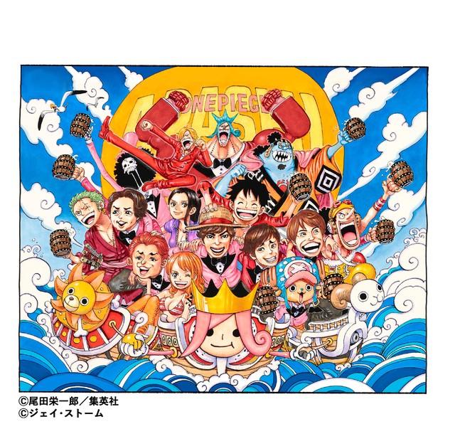 嵐×「ONE PIECE」コラボ! 2020年1月 尾田栄一郎さん嵐デビュー曲にキャラ登場