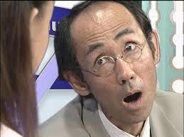 日本は世界で2番目に税が高いという事実