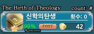 Princess Maker Kakao theology
