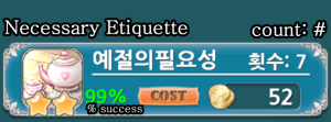 Princess Maker Kakao Etiquette