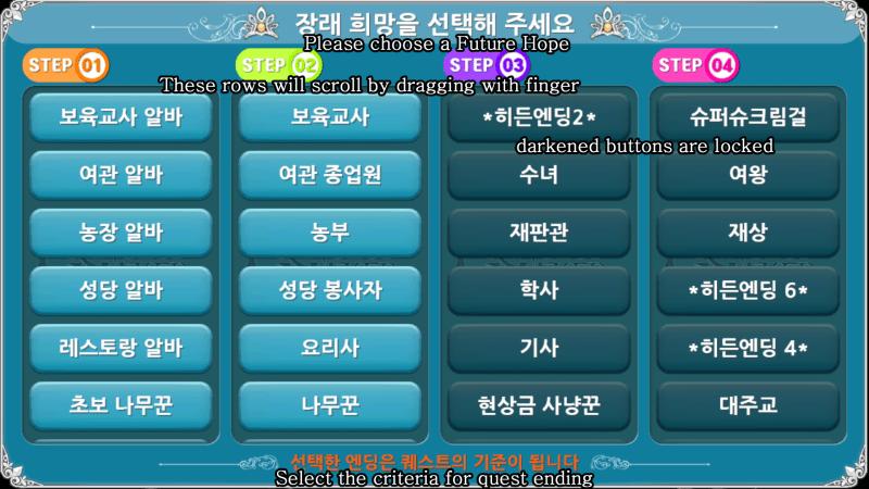Princess Maker for Kakao Select Future Dream