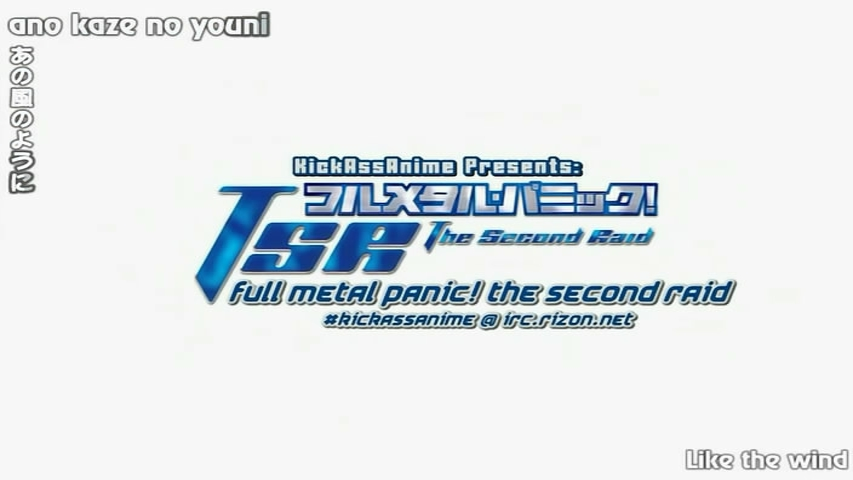 Full_Metal_Panic_TSR_01[v2].DVD(H264.AC3_5.1)[KAA][18A707F4].mkv_snapshot_01.18_[2009.11.13_14.51.19]-resized