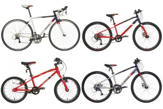 Wiggins Bikes