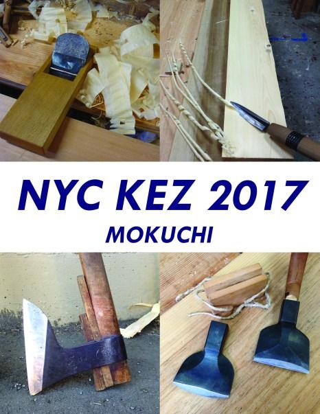 Kez2017-Postcard-FRONT