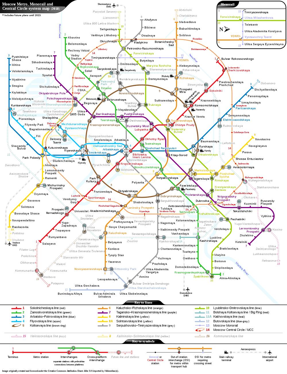 Fallout 3 Metro Map : fallout, metro, Metro, Brian, Langis