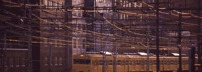 Yamanote Loop, Tokyo