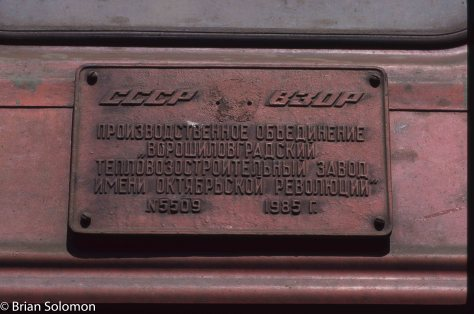 Builders plate on a M62 diesel.