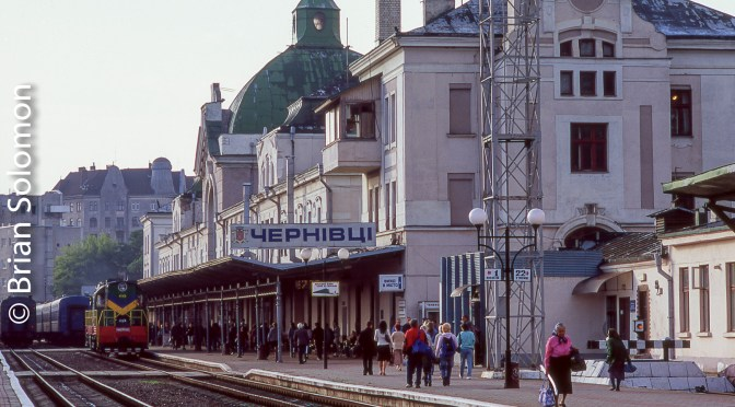 Railway Station Chernivsti, Ukraine.