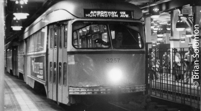 MBTA Gone Retro—Looking Back at Park Street.