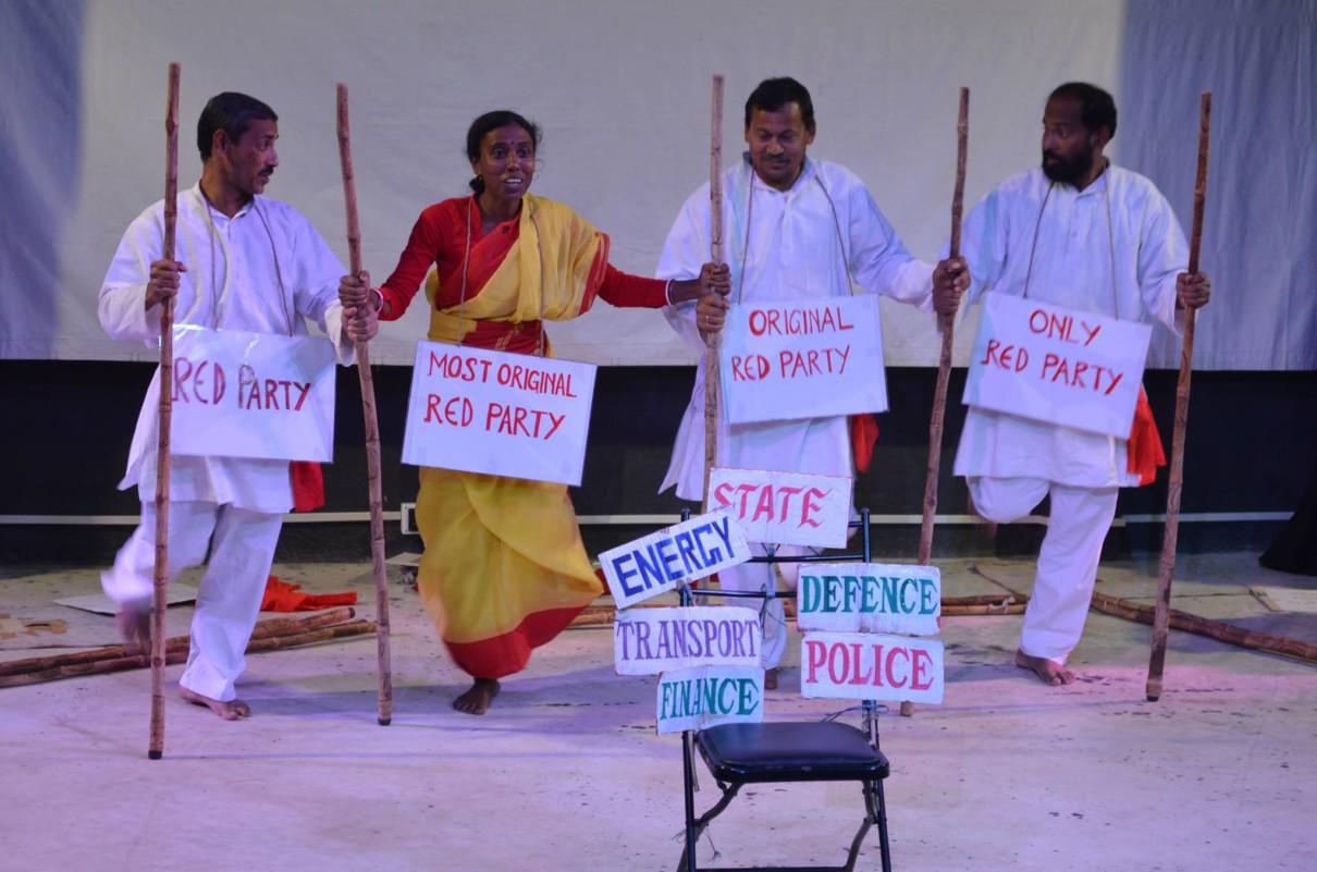 Where We Stand - Jana Sanskriti
