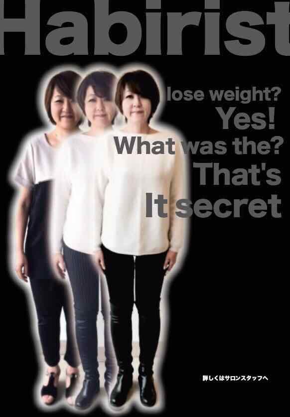 「2470 ダイエット」の画像検索結果