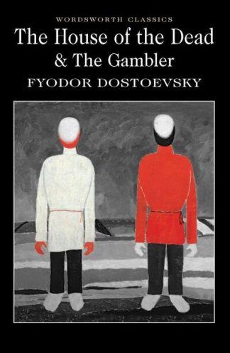 Gambler - F.M. Dostoevsky