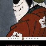 Rashomon and Seventeen Other Stories - Ryunosuke Akutagawa