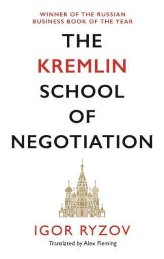 The Kremlin school of negotiation - Igor(Igor Roman Ryzov