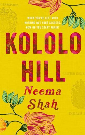 Kololo Hill - Neema Shah