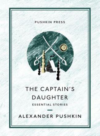 The captain's daughter - Aleksandr Serge Pushkin