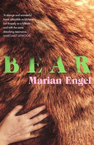 Bear - Engel Marian