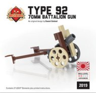 2019-Type-92-Cover-220
