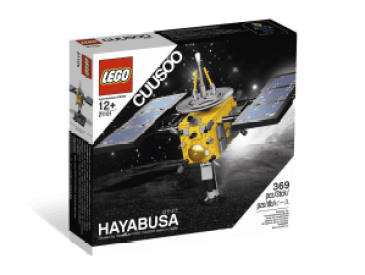 21101 Hayabusa