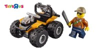Free LEGO City Jungle ATV At Toys R Us | BricksFanz