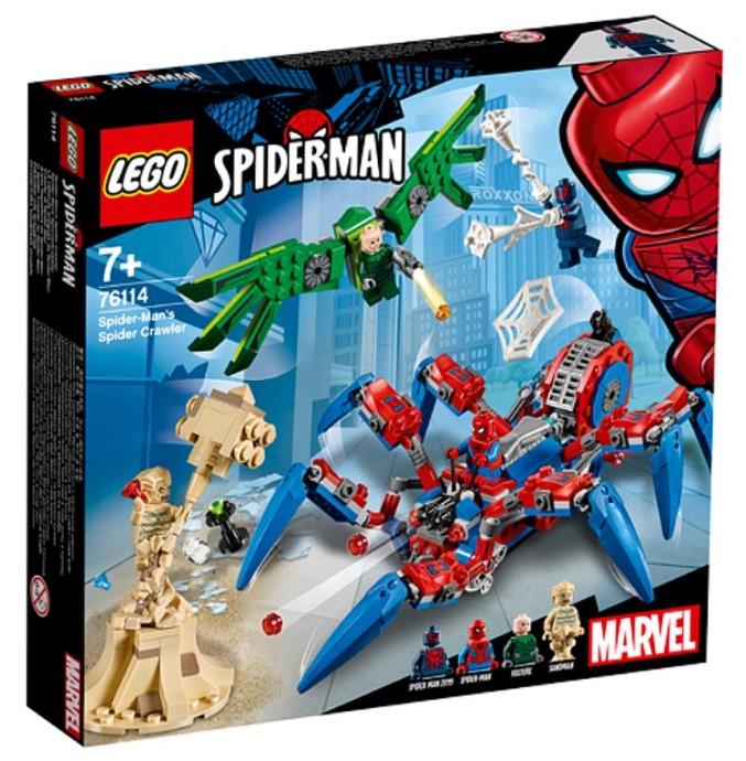 LEGO Marvel Super Heroes Spider-Man 2019 Box Art Images ...