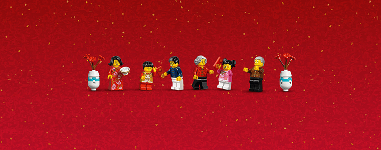 2019 LEGO Chinese New Year Sets