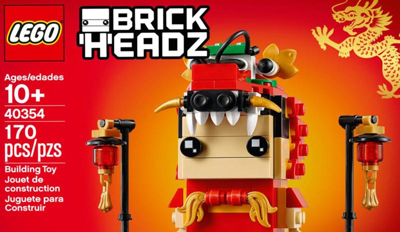 2019 LEGO BrickHeadz Seasonal Sets Revealed!