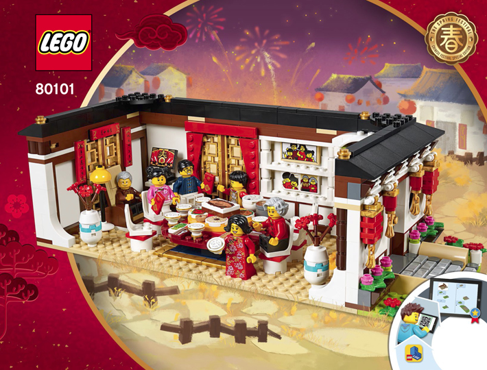 LEGO to Make Regional Exclusives Widely Available Eventually, Starting with Sets Released Post-May 1