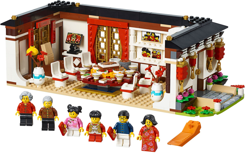LEGO Asia-Exclusive Sets