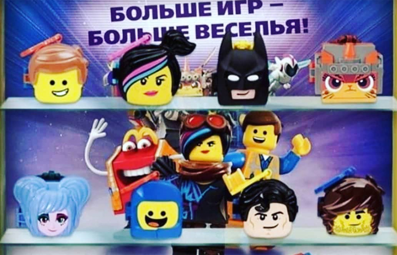 LEGO Movie 2 McDonald's Happy Meal