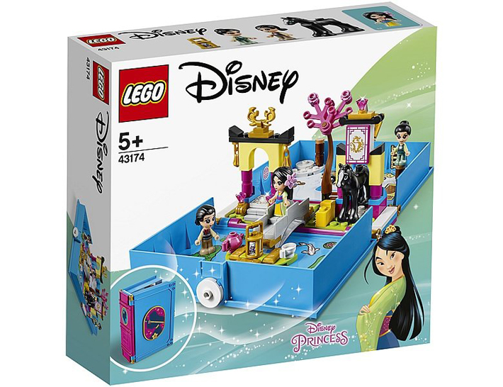 LEGO Disney Princess Storybook