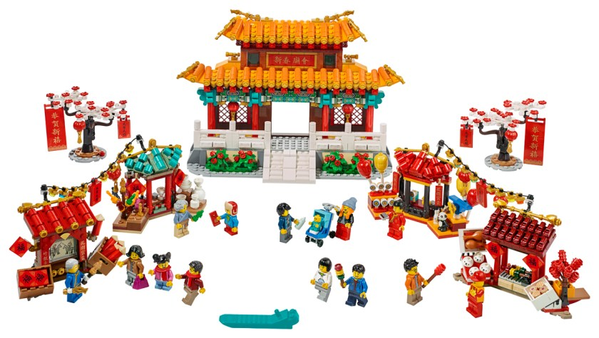 Chinese New Year Temple Fair (80105)