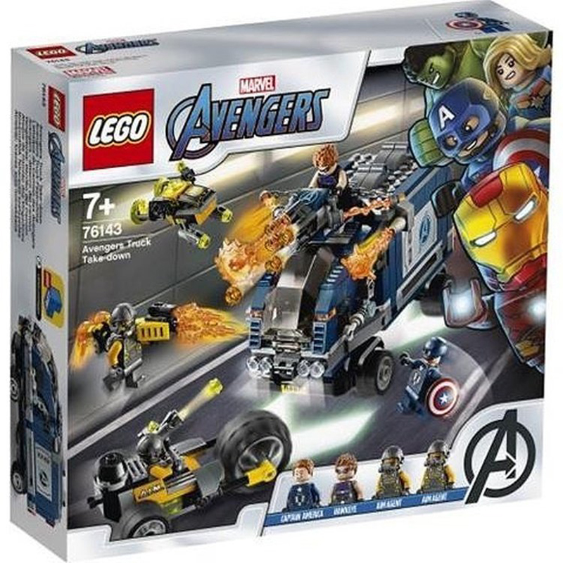 New Lego Sets 2020.Lego Marvel Avengers And Spider Man 2020 Set Images Released