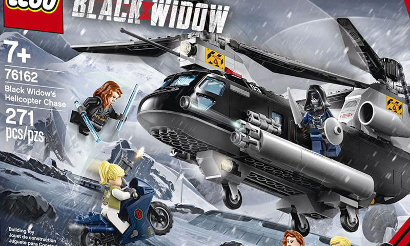 LEGO Marvel Black Widow's Helicopter Chase (76162) First Images Released!