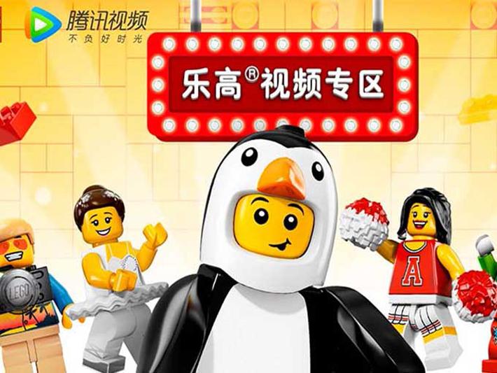 LEGO-Tencent Partnership
