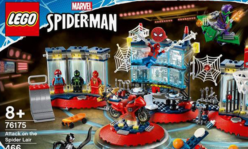 More LEGO Marvel Superheroes 2021 Sets Introduced