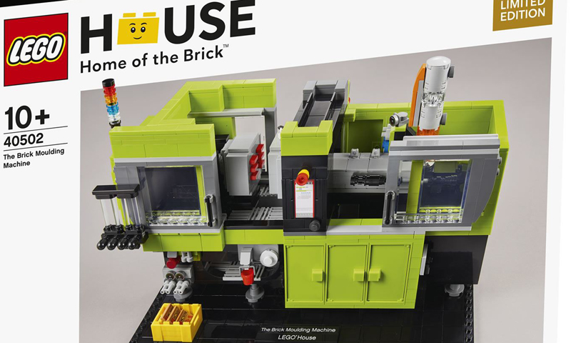 The LEGO House The Brick Moulding Machine (40502) Exclusive Set Officially Revealed