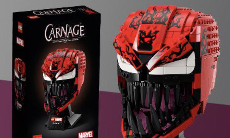 New LEGO Marvel Carnage Helmet (76199) Revealed