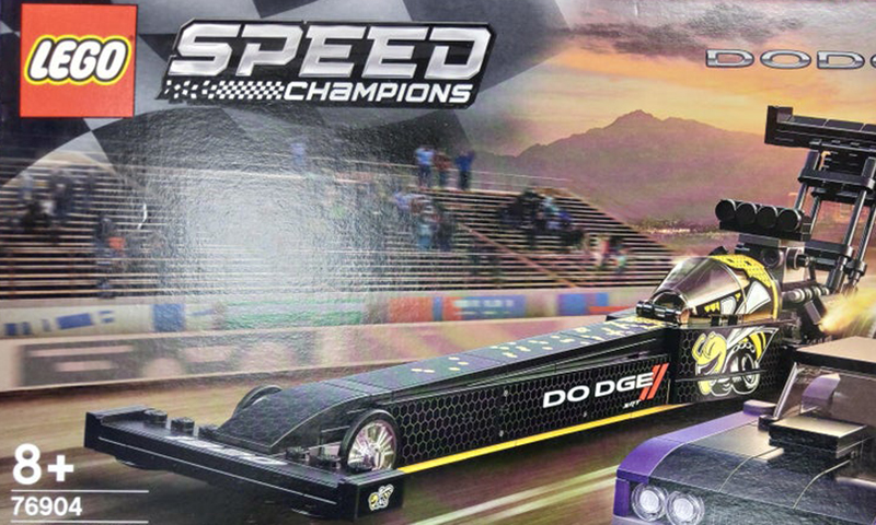 LOOK: First Images of a New LEGO Speed Champions 2021 Set Has Been Released