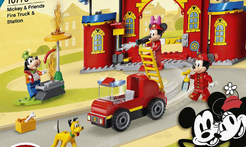 LEGO Disney Mickey and Friends Set Arriving For Summer 2021