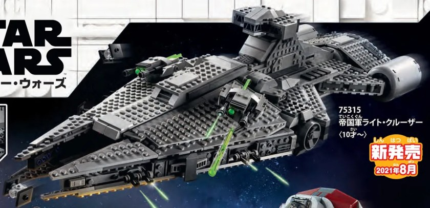 LEGO Star Wars Summer 2021