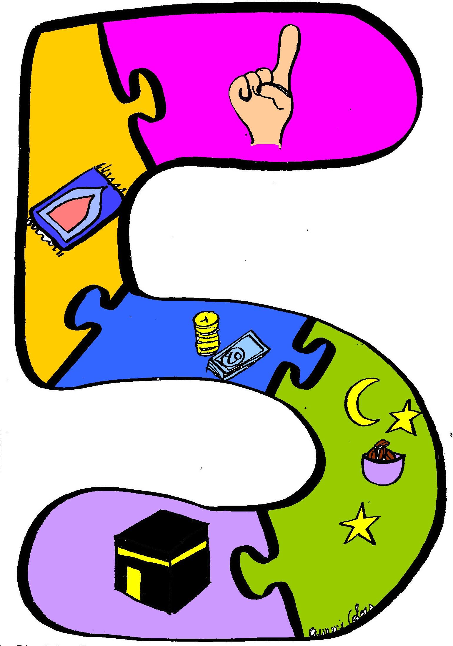 5 Pilliers De L Islam : pilliers, islam, Activités, Pilliers, L'Islam