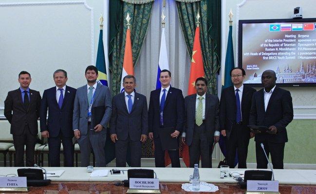 BRICS Jugendgipfel