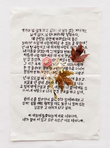 Modern Korean Wedding Inspiration – lilelements – Anadena Photography 38