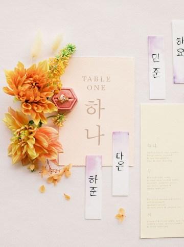 Modern Korean Wedding Inspiration – lilelements – Anadena Photography 41