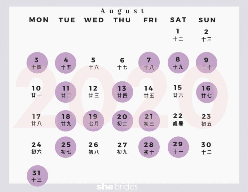 [分享] 2021結婚好日子│110年婚嫁吉日完整版 !2020結婚好日子│109年婚嫁吉日完整版+ 雙春兼閏月2 @ ~高雄婚攝 ...