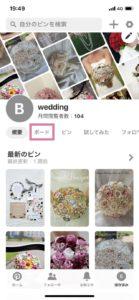 Pinterest_board